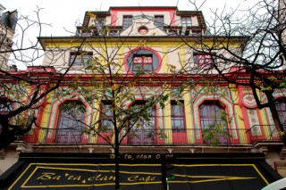 Mandatory Credit: Photo by Guillaume Payen/NurPhoto/REX/Shutterstock (5411946d) Le Bataclan concert hall in the 11th district Tributes to the victims of the Paris terrorist attacks, Paris, France - 20 Nov 2015